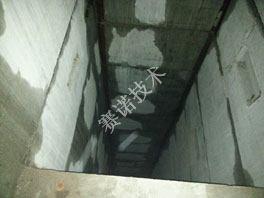 电梯井漏水治理方案
