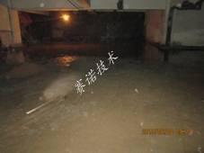 地下车库顶板及侧墙漏水处理方案