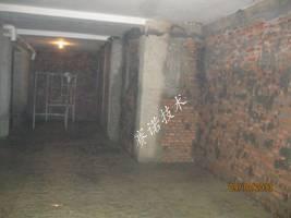 砖混结构地下室漏水治理方案