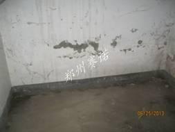 别墅地下室漏水治理方案