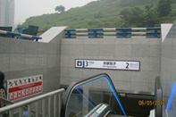 重庆地铁隧洞漏水治理案例