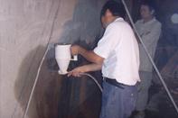 河南后浇带漏水治理成功案例