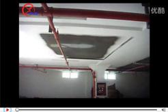 常州地下车库顶板漏水的治理