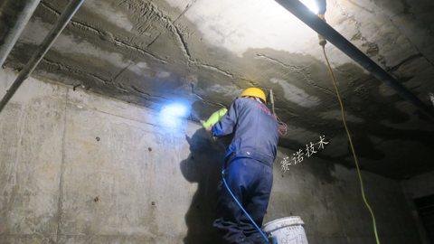 南京地下车库顶板裂纹漏水