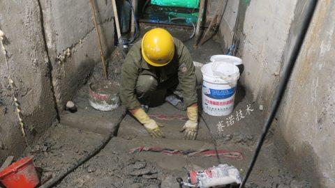 南京地下车库伸缩缝漏水