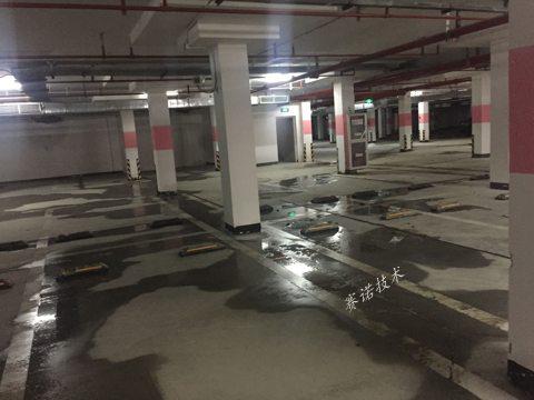 苏州地下车库施工缝漏水