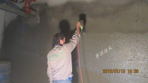 乌拉盖地下室侧墙漏水治理