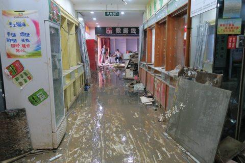 新乡地下商场配电室漏水的治理