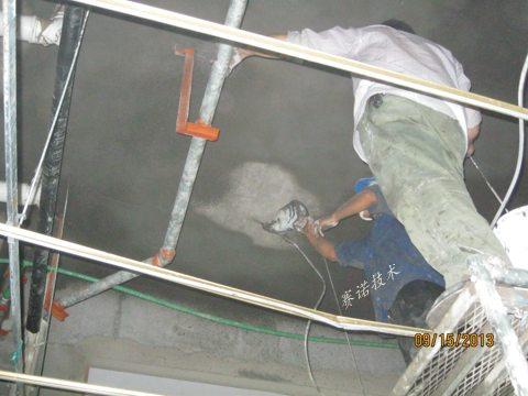 赛诺背水一喷灵处理东阳卫生间漏水案例