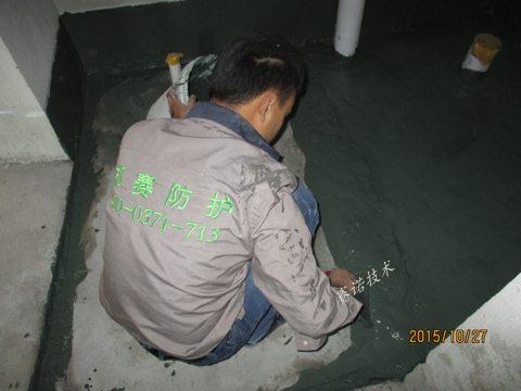 洛阳新建工程卫生间防水处理案例