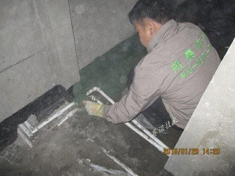 新建居民楼卫生间防水处理案例