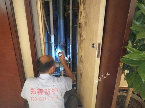 伯爵酒店卫生间渗漏检测漏水综合治理案例