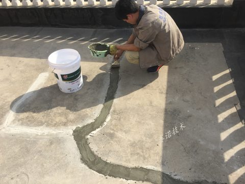 楼板屋面漏水裂纹漏水的综合治理
