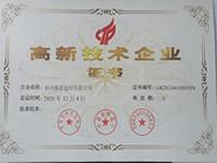 中国建筑防水堵漏十强企业