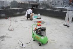 屋面渗漏治理方案