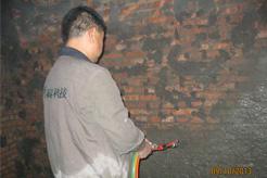 YYA特种防水抗渗浆料—背水面治理混凝土砖混结构渗水漏水