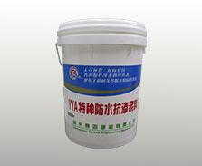 YYA 特种防水抗渗浆料